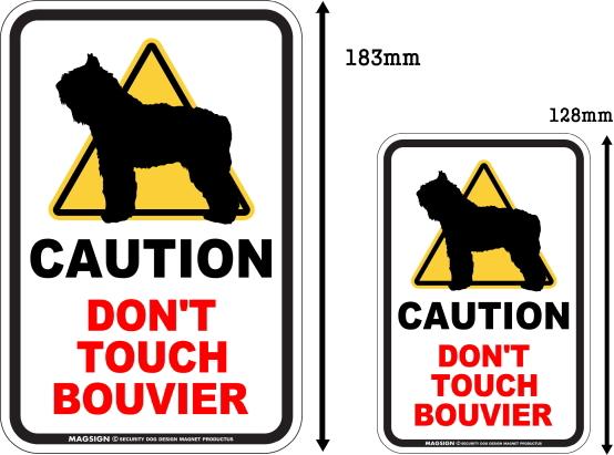 CAUTION DON'T TOUCH マグネットサイン:ブービエ