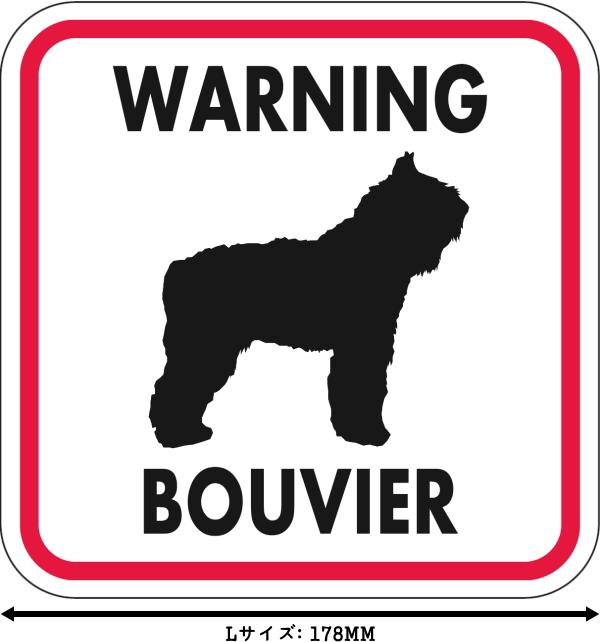 WARNING BOUVIER マグネットサイン:ブービエ(レッドフレームー)Lサイズ
