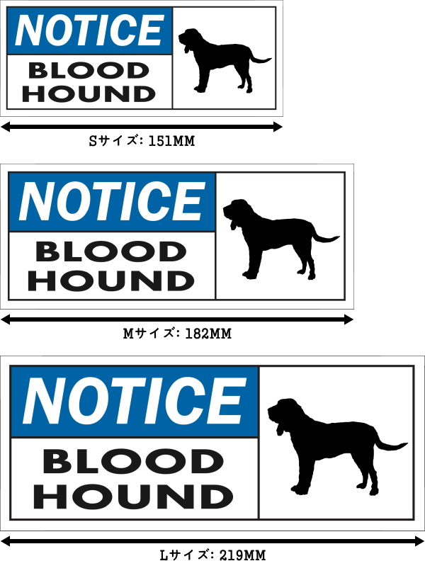 NOTICE BLOODHOUND ワイドマグネットサイン:ブラッドハウンド