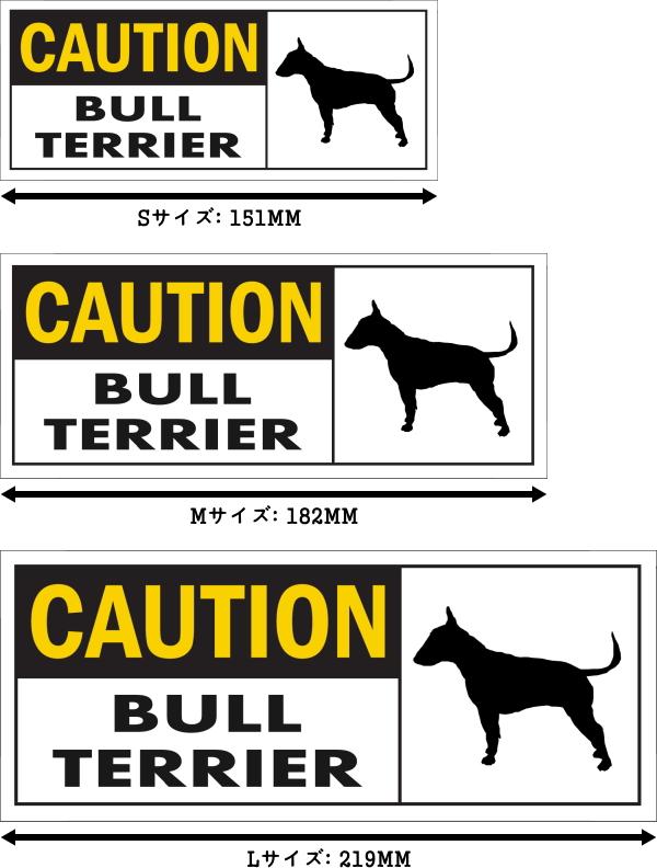 CAUTION BULL TERRIER ワイドマグネットサイン:ブルテリア