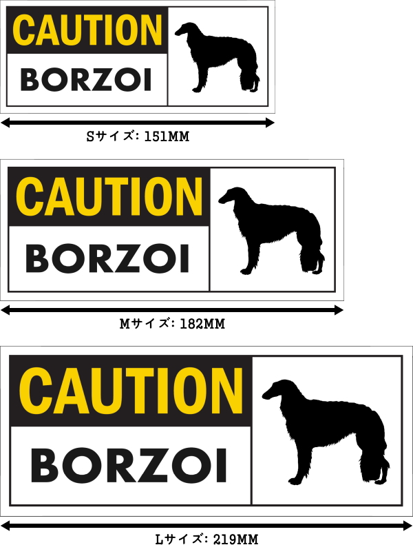 CAUTION BORZOI ワイドマグネットサイン:ボルゾイ