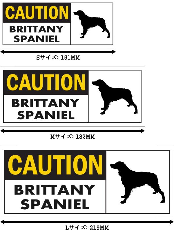 CAUTION BRITTANY SPANIEL ワイドマグネットサイン:ブリタニースパニエル