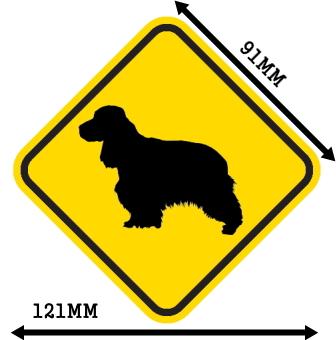 黄色い注意標識のマグネットサイン:イングリッシュコッカースパニエル