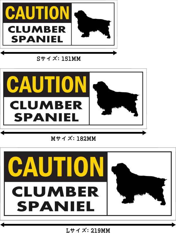 CAUTION CLUMBER SPANIEL ワイドマグネットサイン:クランバースパニエル