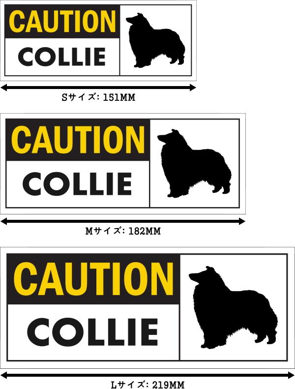 CAUTION COLLIE ワイドマグネットサイン:コリー