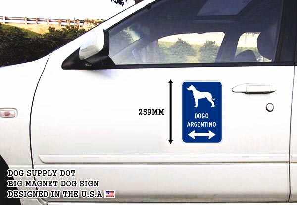 DOGO ARGENTINO イラスト&矢印 マグネットサイン