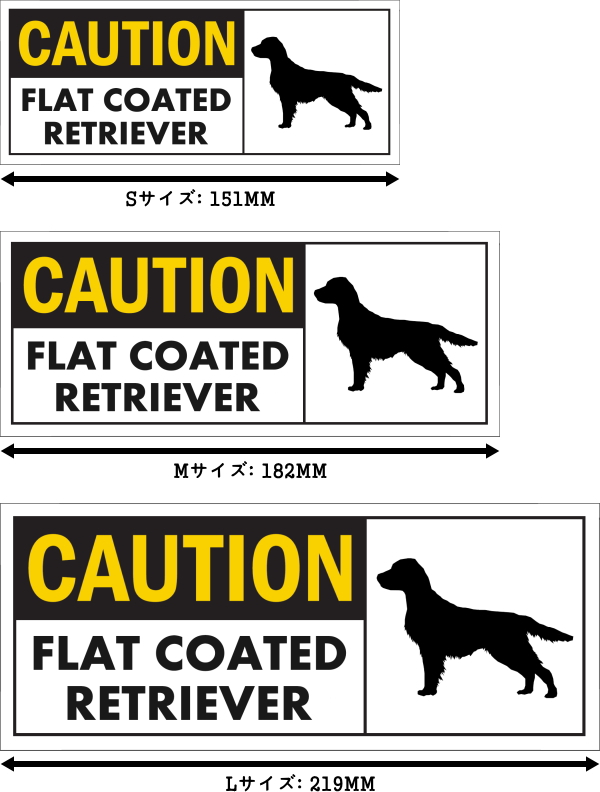 CAUTION FLAT COATED RETRIEVER ワイドマグネットサイン:フラットコーテッドレトリーバー