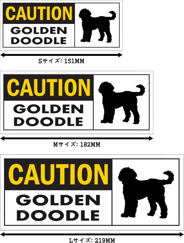 CAUTION GOLDENDOODLE ワイドマグネットサイン:ゴールデンドゥードル
