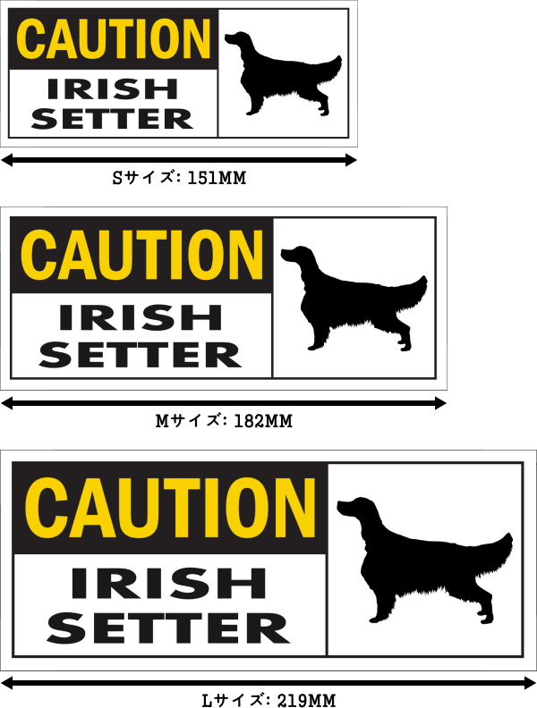 CAUTION IRISH SETTER ワイドマグネットサイン:アイリッシュセッター