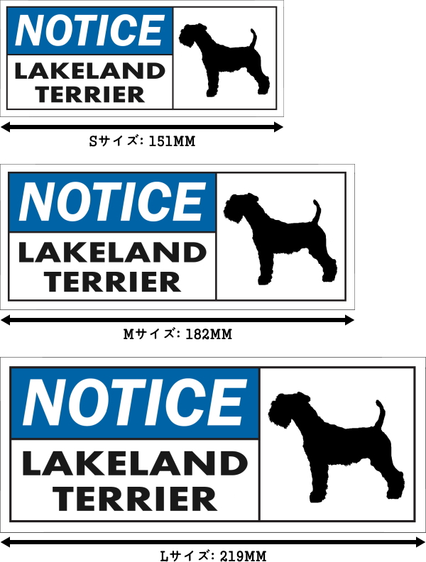 NOTICE LAKELAND TERRIER ワイドマグネットサイン:レイクランドテリア