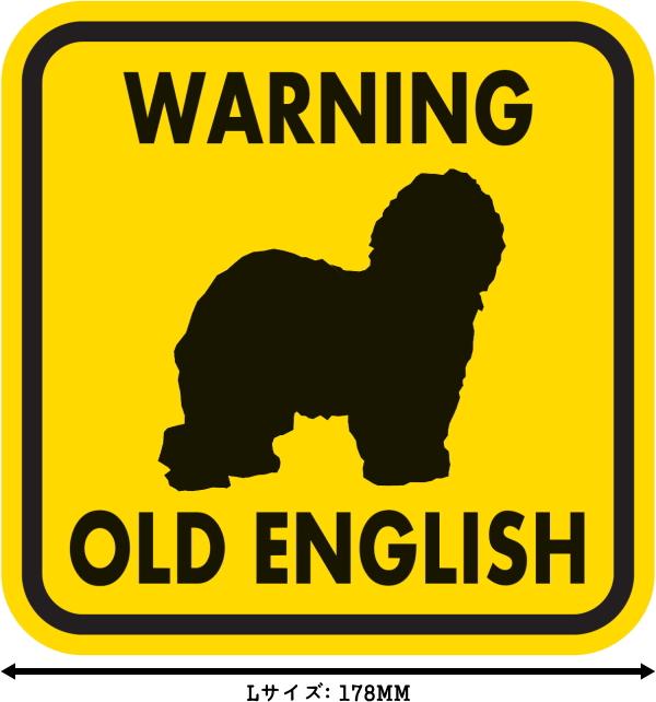 WARNING OLD ENGLISH マグネットサイン:オールドイングリッシュ(イエロー)Lサイズ