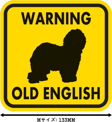 WARNING OLD ENGLISH マグネットサイン:オールドイングリッシュ(イエロー)Mサイズ