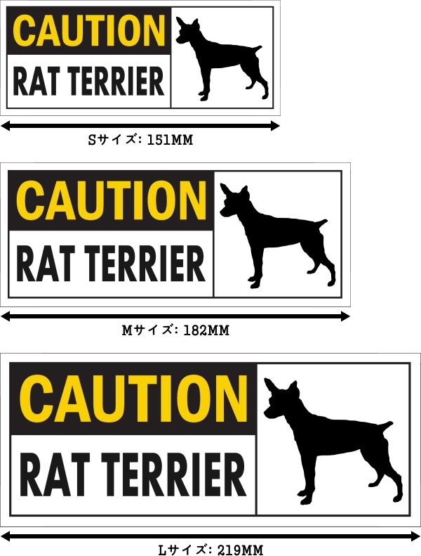 CAUTION RAT TERRIER ワイドマグネットサイン:ラットテリア