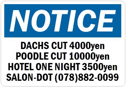 オーダーメイドのマグネットサイン:NOTICE DACHS CUT 4000yen POODLE CUT 10000yen HOTEL ONE NIGHT 3500yen SALON-DOT (078)882-0099
