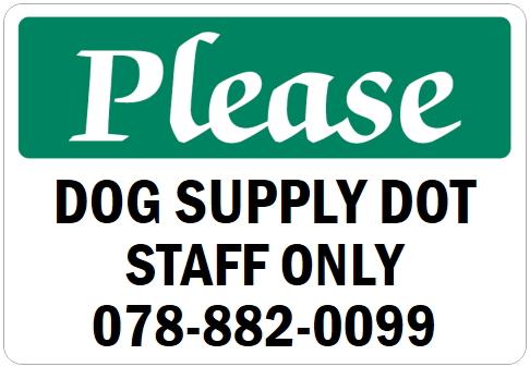 英語や数字・記号でアメリカンなオリジナルマグネット看板が作れるオーダーメイドのマグネットサイン:Please(GREEN)
