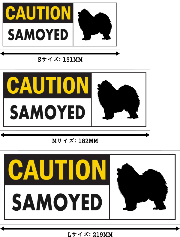 CAUTION SAMOYED ワイドマグネットサイン:サモエド