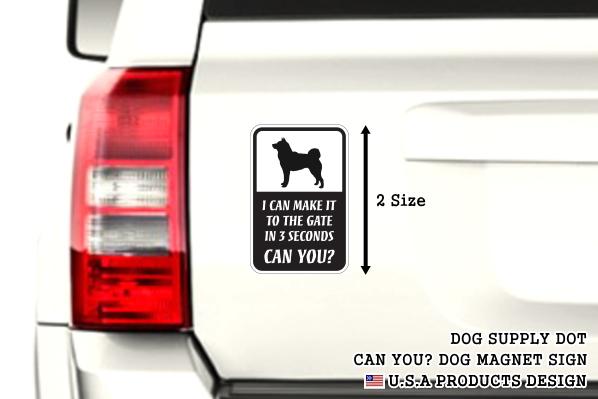 CAN YOU?マグネットサイン:柴犬