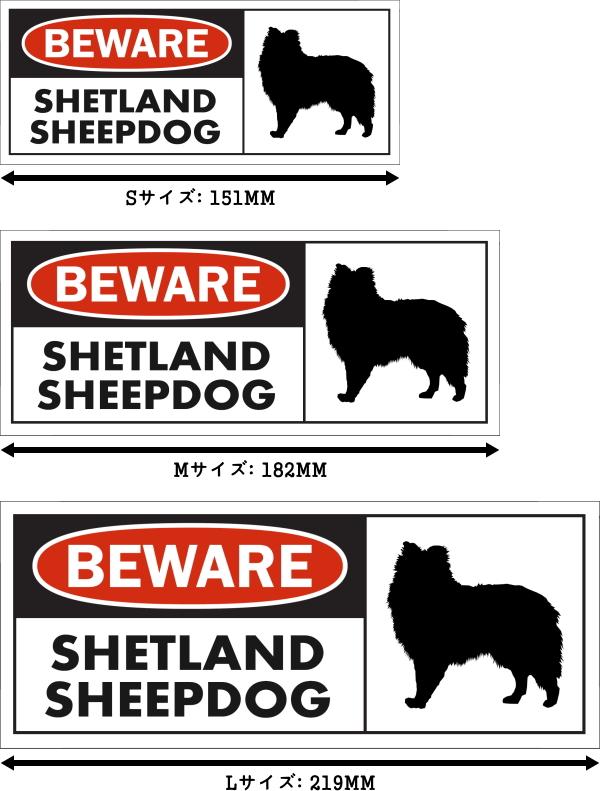 BEWARE SHETLAND SHEEPDOG ワイドマグネットサイン:シェットランドシープドッグ