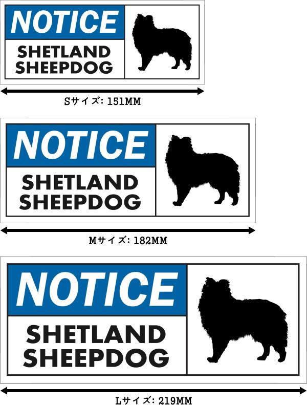 NOTICE SHETLAND SHEEPDOG ワイドマグネットサイン:シェットランドシープドッグ