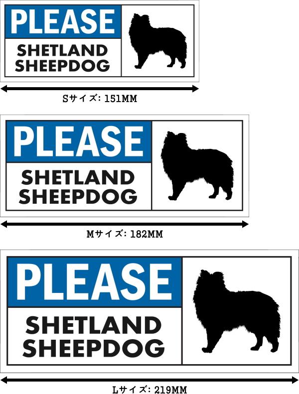 PLEASE SHETLAND SHEEPDOG ワイドマグネットサイン:シェットランドシープドッグ