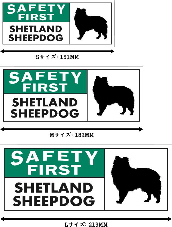 SAFETY FIRST SHETLAND SHEEPDOG ワイドマグネットサイン:シェットランドシープドッグ