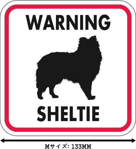 WARNING SHELTIE マグネットサイン:シェルティー(レッドフレーム)Mサイズ