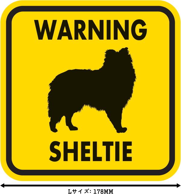 WARNING SHELTIE マグネットサイン:シェルティー(イエロー)Lサイズ