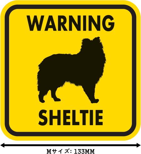 WARNING SHELTIE マグネットサイン:シェルティー(イエロー)Mサイズ