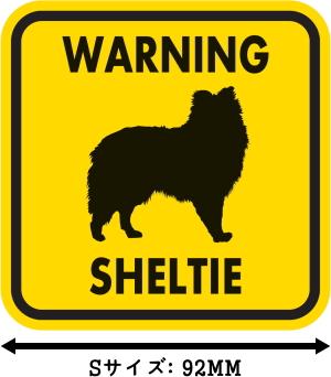 WARNING SHELTIE マグネットサイン:シェルティー(イエロー)Sサイズ