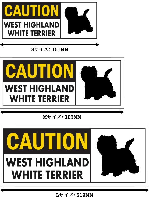CAUTION WEST HIGHLAND WHITE TERRIER ワイドマグネットサイン:ウエストハイランドホワイトテリア