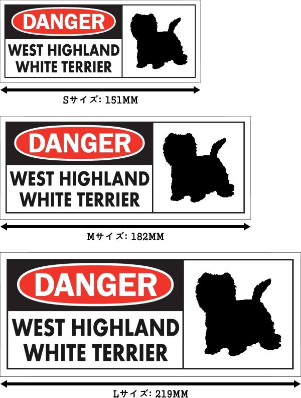 DANGER WEST HIGHLAND WHITE TERRIER ワイドマグネットサイン:ウエストハイランドホワイトテリア