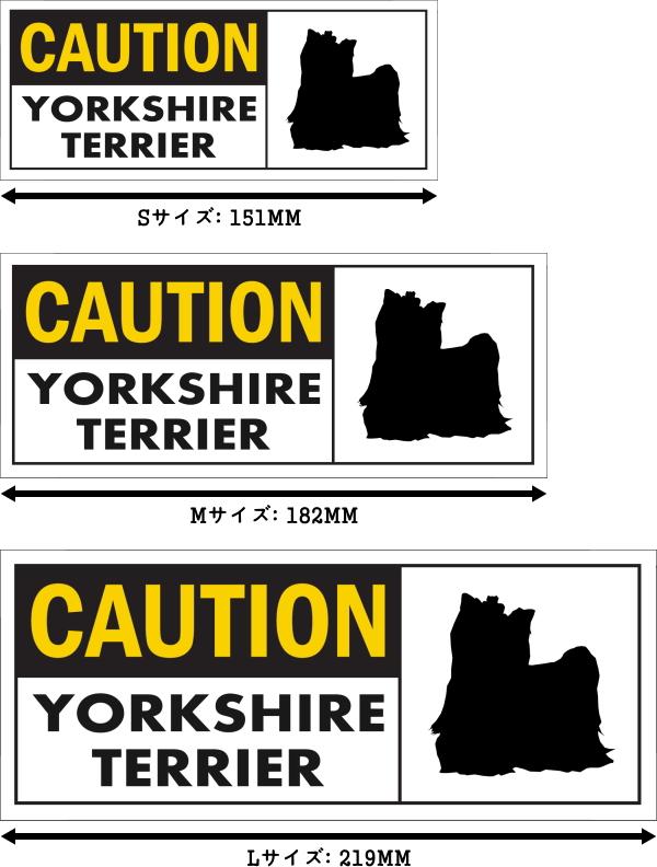 CAUTION YORKSHIRE TERRIER ワイドマグネットサイン:ヨークシャーテリア