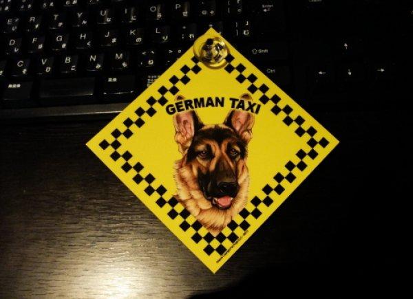 画像1: ジャーマン・タクシーのラミネートサイン(吸着盤つき) (1)