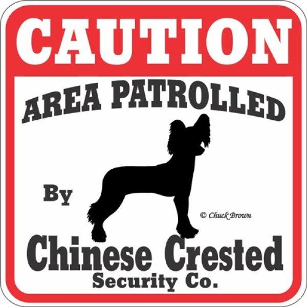 画像1: チャイニーズクレステッド注意 英語看板 アメリカ輸入サインボード:CAUTION AREA PATROLLED By Chinese Crested Security Co.[MADE IN U.S.A] (1)