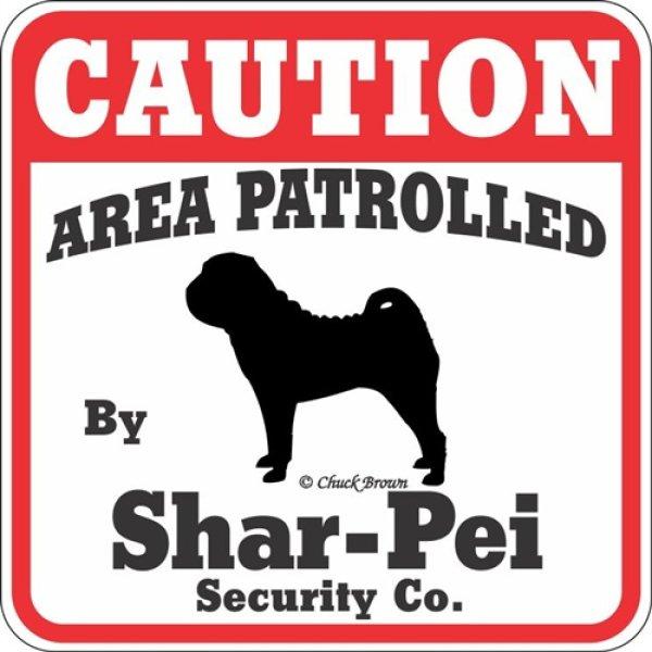 画像1: シャーペイ注意 英語看板 アメリカ輸入サインボード:CAUTION AREA PATROLLED By Shar-Pei Security Co.[MADE IN U.S.A] (1)
