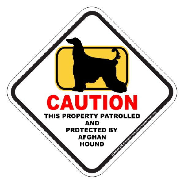 画像1: アフガンハウンド 注意 英語マグサイン(私有地・警備監視中):CAUTION THIS PROPERTY PATROLLED AND PROTECTED BY AFGHAN HOUND [MAGSIGN] (1)