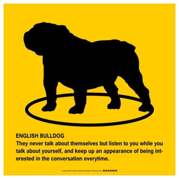 画像1: ENGLISH BULLDOG'S POEMマグネットサイン:イングリッシュブルドッグ(イエロー) (1)