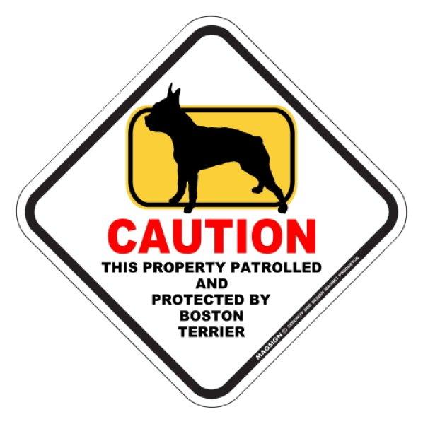 画像1: ボストンテリア 注意 英語マグサイン(私有地・警備監視中):CAUTION THIS PROPERTY PATROLLED AND PROTECTED BY BOSTON TERRIER [MAGSIGN] (1)