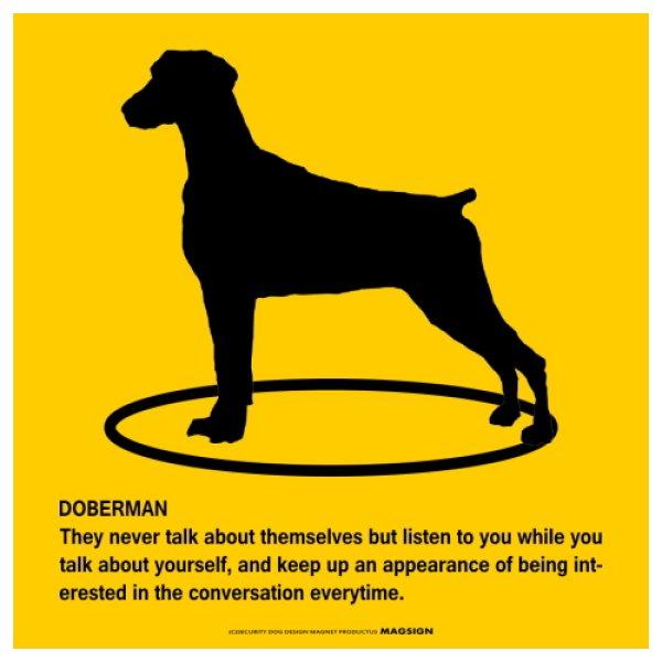 画像1: DOBERMAN'S POEMマグネットサイン:ドーベルマンN(イエロー) (1)
