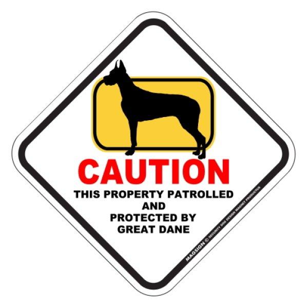 画像1: グレートデーン 注意 英語マグサイン(私有地・警備監視中):CAUTION THIS PROPERTY PATROLLED AND PROTECTED BY GREAT DANE [MAGSIGN] (1)