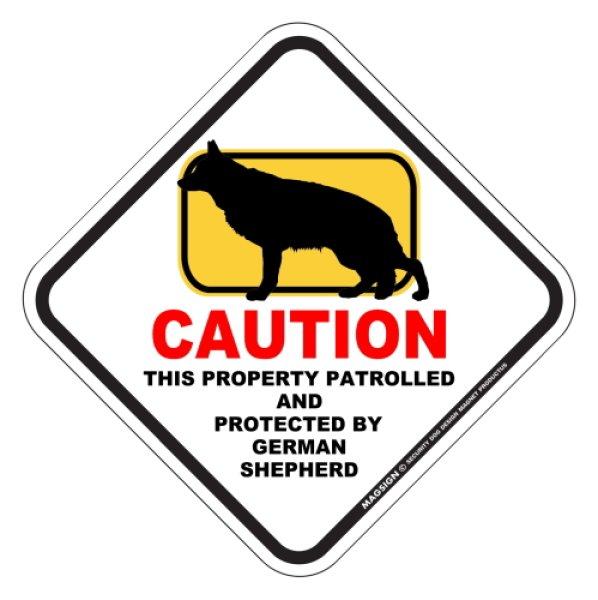 画像1: ジャーマンシェパード 注意 英語マグサイン(私有地・警備監視中):CAUTION THIS PROPERTY PATROLLED AND PROTECTED BY GERMAN SHEPHERD [MAGSIGN] (1)