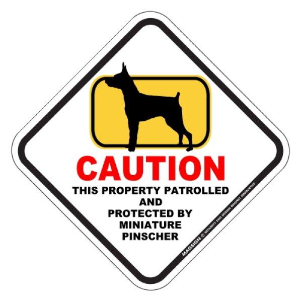 画像1: ミニチュアピンシャー 注意 英語マグサイン(私有地・警備監視中):CAUTION THIS PROPERTY PATROLLED AND PROTECTED BY MINIATURE PINSCHER [MAGSIGN] (1)