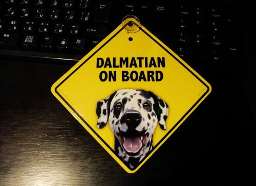 DALMATIAN ON BOARD ラミネートサイン(吸着盤つき)