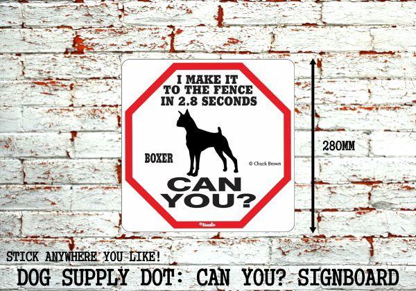 ボクサー犬警戒中 英語看板 アメリカ輸入サインボード