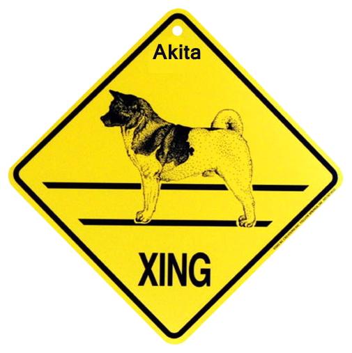 秋田犬 横断注意 英語サインボード アメリカ輸入看板