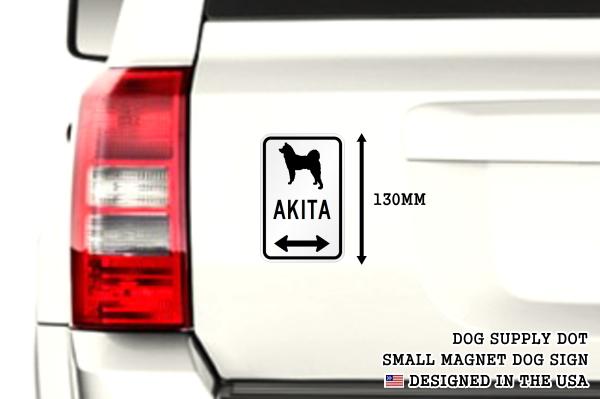 AKITA イラスト&矢印 マグネットサイン