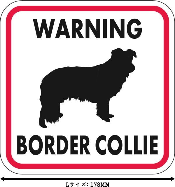 WARNING BORDER COLLIE マグネットサイン:ボーダーコリー(レッドフレームー)Lサイズ