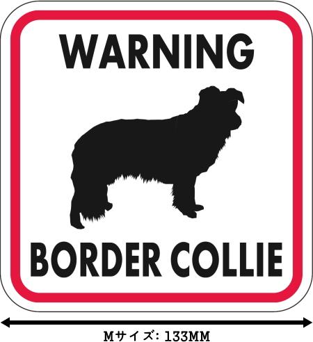 WARNING BORDER COLLIE マグネットサイン:ボーダーコリー(レッドフレーム)Mサイズ