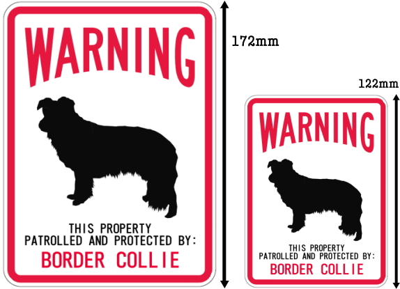 WARNING PATROLLED AND PROTECTED BORDER COLLIE マグネットサイン:ボーダーコリー