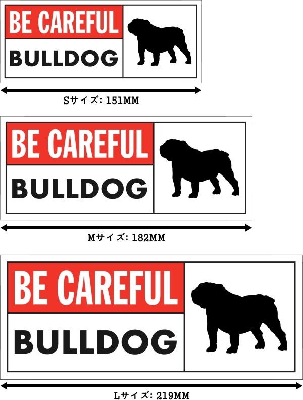 BE CAREFUL BULLDOG ワイドマグネットサイン:ブルドッグ